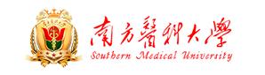 南方医科大学生物医学工程学院